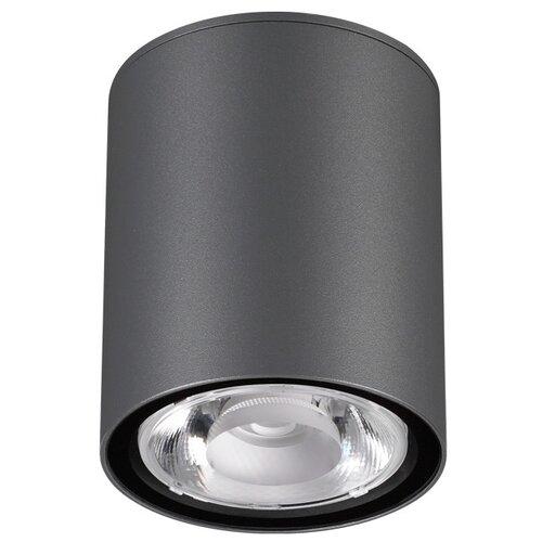 Novotech Уличный потолочный светильник Tumbler 358011