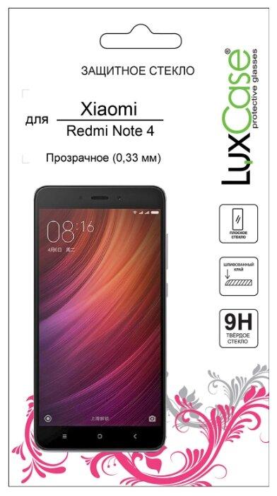 Защитное стекло LuxCase для Xiaomi Redmi Note 4 прозрачный