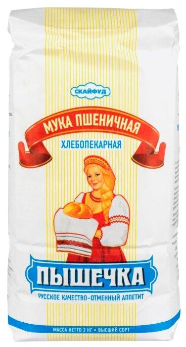 Мука Скайфуд Пышечка пшеничная хлебопекарная высший сорт