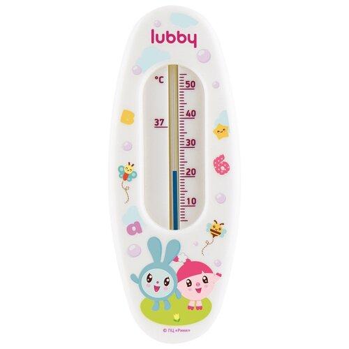 Купить Безртутный термометр Lubby Малышарики белый, Термометры