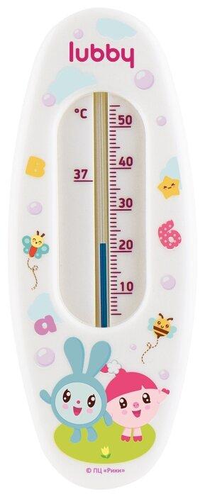 Безртутный термометр Lubby Малышарики