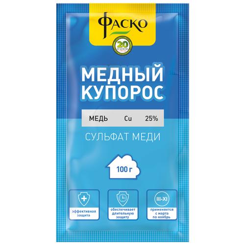 ФАСКО Медный купорос, 100 г