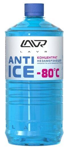 Концентрат Незамерзающей Жидкости Для Омывания Стекол Lavr Anti Ice Concentrate (-80) 1 Л Lavr арт. Ln1324