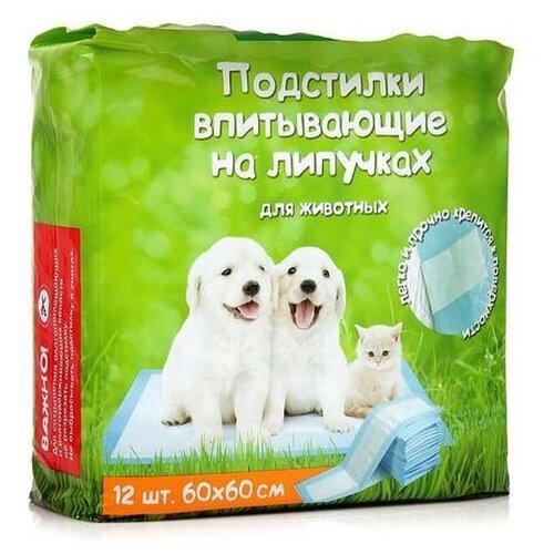 Пеленки для собак впитывающие Triol на липучках 30551006 60х60 см 12 шт.