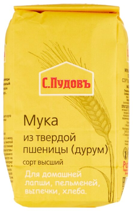 Мука С.Пудовъ пшеничная из твердых сортов пшеницы высший сорт (крупка)