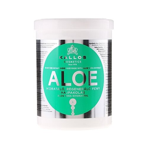 Купить Kallos KJMN Маска для волос восстанавливающая влагу и блеск Aloe, 1000 мл