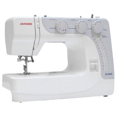 Швейная машина Janome EL546S, бело-серый