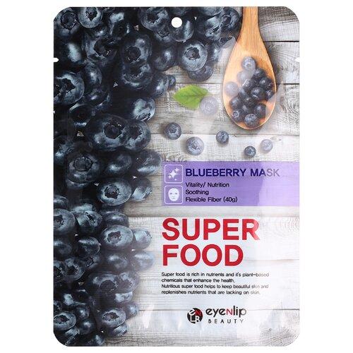 Eyenlip Тканевая маска с экстрактом черники Super Food Blueberry Mask, 23 мл