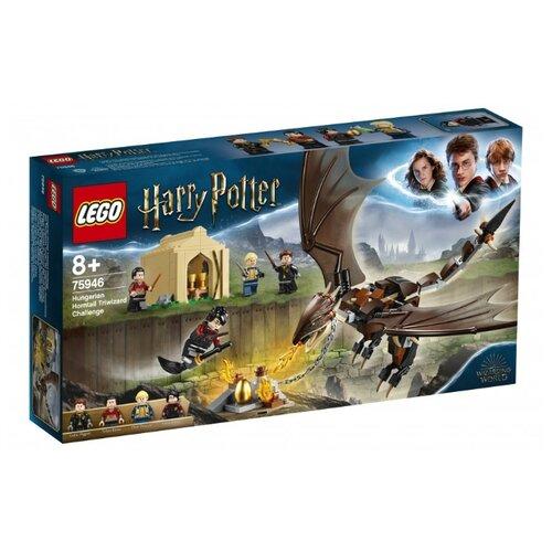 Конструктор LEGO Harry Potter 75946 Турнир трёх волшебников: Венгерская хвосторога printio венгерская выжла