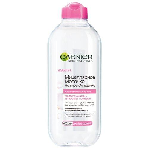 GARNIER мицеллярное молочко для снятия макияжа Нежное очищение, 400 мл недорого