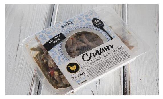ВкусВилл Салат из стручковой фасоли с курицей, 200 г