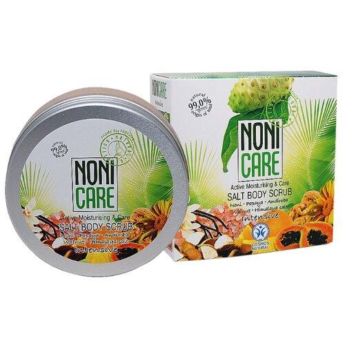 Nonicare Скраб для тела Intensive Гималайская соль 200 млСкрабы и пилинги<br>