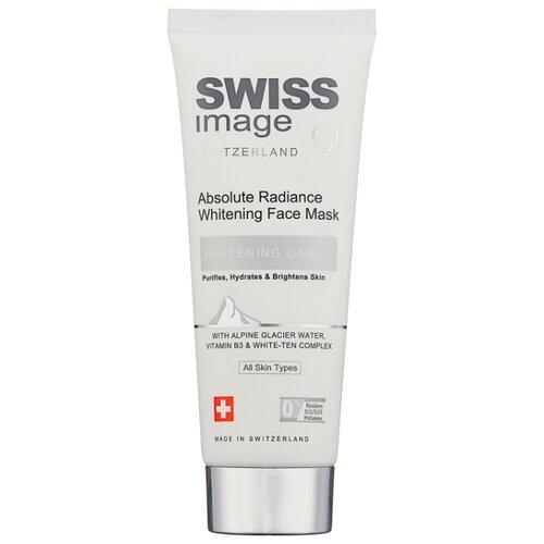 Swiss Image Осветляющая маска для лица выравнивающая тон кожи, 75 мл