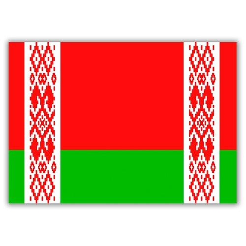 Магнит на холодильник большой - A4, Флаг Белоруссии