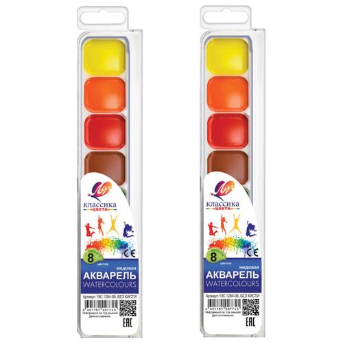 Купить Луч Акварельные краски Классика 8 цветов, с кистью (19С1284-08), 2 шт, Краски