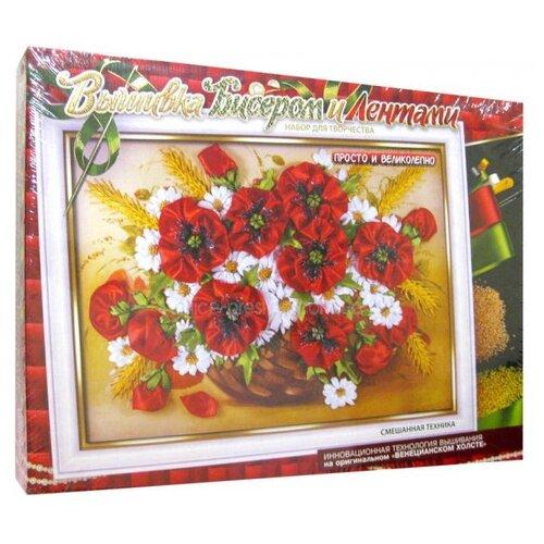 Купить Danko Toys Набор для вышивки бисером и лентами Маки (БВ-01З-06), Наборы для вышивания