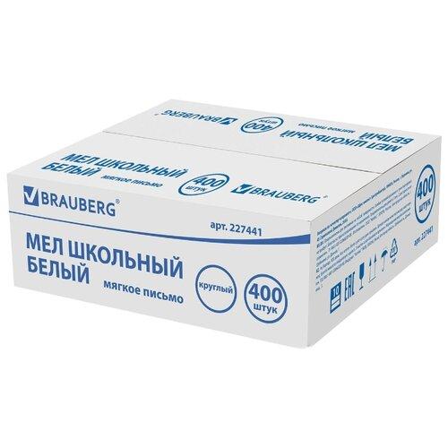 Купить BRAUBERG Мел белый школьный 400 шт. (227441), Пастель и мелки