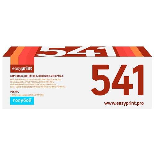 Фото - Картридж EasyPrint LH-541 U, совместимый картридж easyprint lc exv42 совместимый