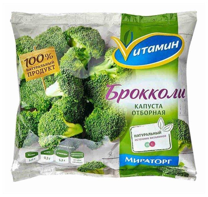 Vитамин Капуста брокколи 400 г