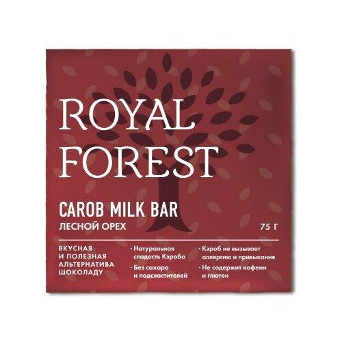 Шоколад ROYAL FOREST Carob Milk Bar молочный из кэроба с лесным орехом, 75 г