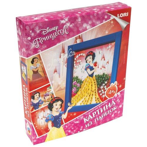 Купить LORI Картина из пайеток Принцесса Белоснежка Апд-012, Картины из пайеток