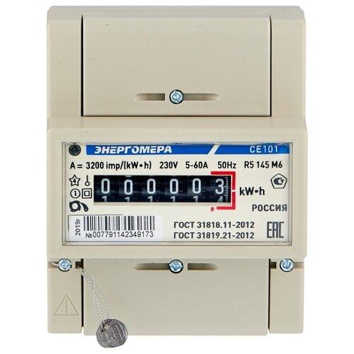 Счетчик электроэнергии однофазный однотарифный Энергомера CE 101 R5 145 M6 5(60) А счетчик электроэнергии однофазный однотарифный энергомера ce 101 r5 145 5 60 а