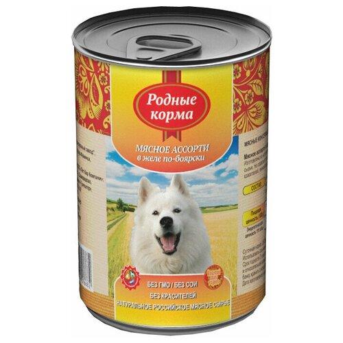 Влажный корм для собак Родные корма по-Боярски, мясное ассорти 970 г