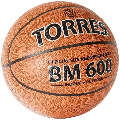 Мяч баскетбольный TORRES BM600 5р. B32025