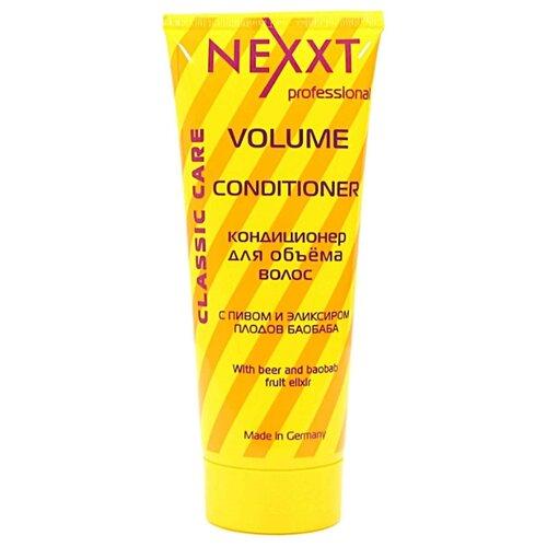 NEXXT кондиционер Classic care Volume для объема волос, 200 мл nexxt professional classic care volume шампунь для объема волос 1000 мл