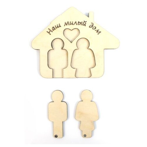 Купить Astra & Craft Деревянная заготовка для декорирования Милый дом L-254 береза, Декоративные элементы и материалы