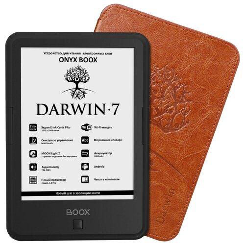 Электронная книга ONYX BOOX Darwin 7 черный