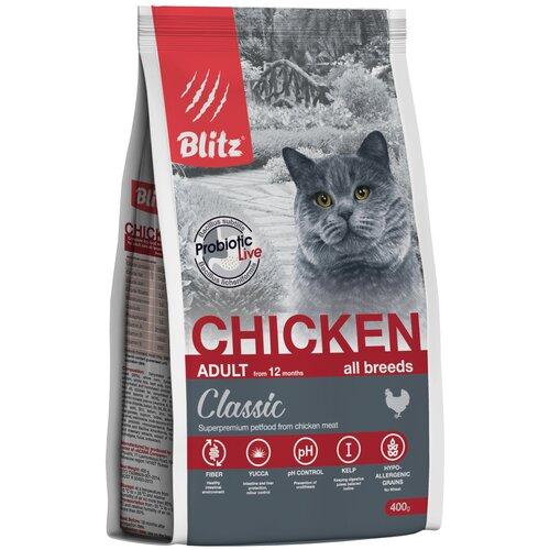 Сухой корм для кошек Blitz для вывода шерсти, с курицей 400 г