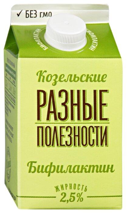 Козельский молочный завод Бифилактин 2.5%