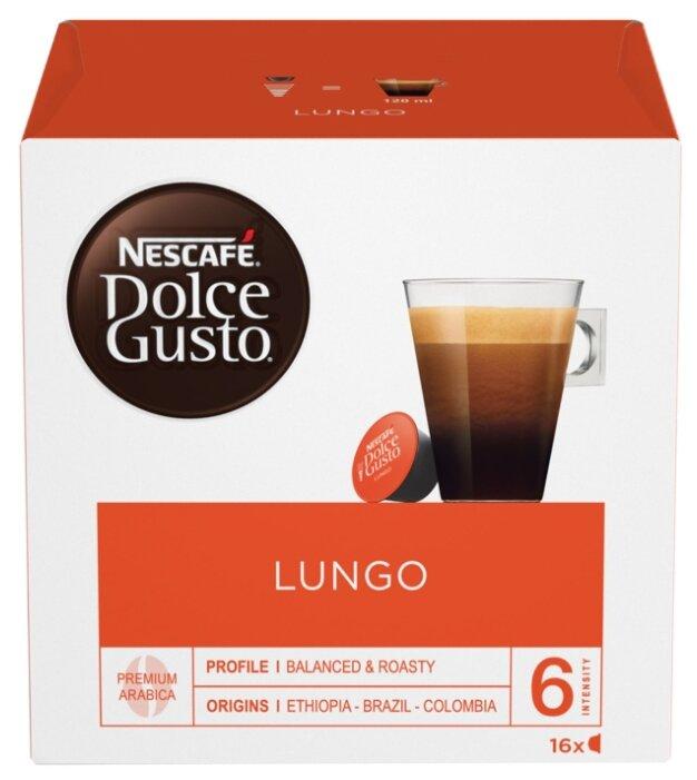 Кофе в капсулах Nescafe Dolce Gusto Lungo (16 капс.)