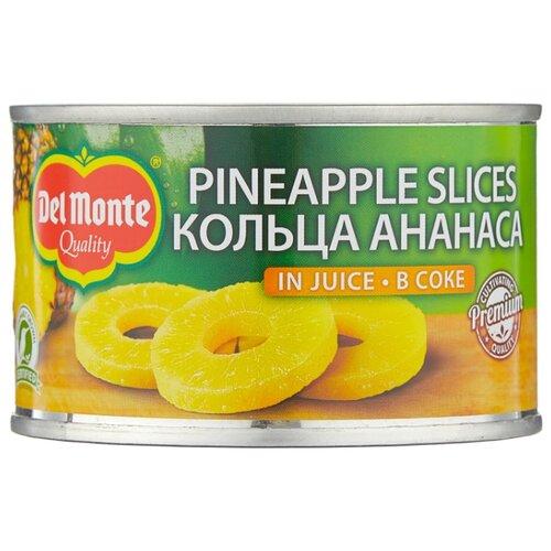 Консервированные ананасы Del Monte кольца в соке, жестяная банка 220 г фруктовые консервы del monte фруктовый коктейль в сиропе 420 г
