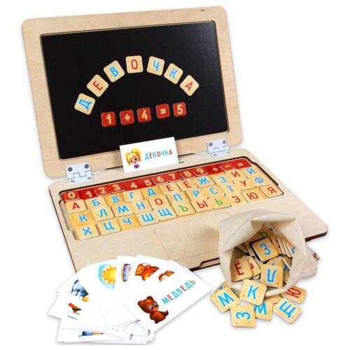 Набор букв и цифр Raduga Kids Ноутбук-Алфавит RK1573 красный/коричневый