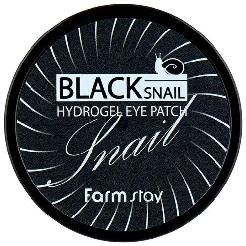 Farmstay Патчи для глаз Black snail hydrogel eye patch 90 г (60 шт.)