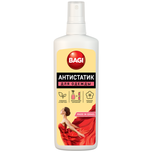 Антистатик Bagi для одежды