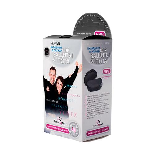 Вкладыши для одежды Стоп-Агент для защиты от пота с ионами серебра 20 шт черный