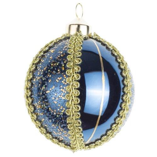 Набор шаров KARLSBACH 08897, темно-синий/золотой