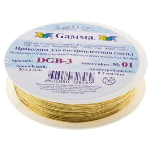 Купить Проволока для бисера Gamma , металл (цвет: под латунь), арт. DGB-3 01, 0, 3 мм x 50±2 м, Фурнитура для украшений