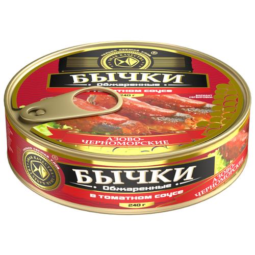 Знак качества Бычки обжаренные в томатном соусе, 240 г