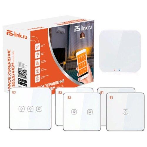Комплект умного дома PS-Link Освещение для 3к. квартиры PS-2307