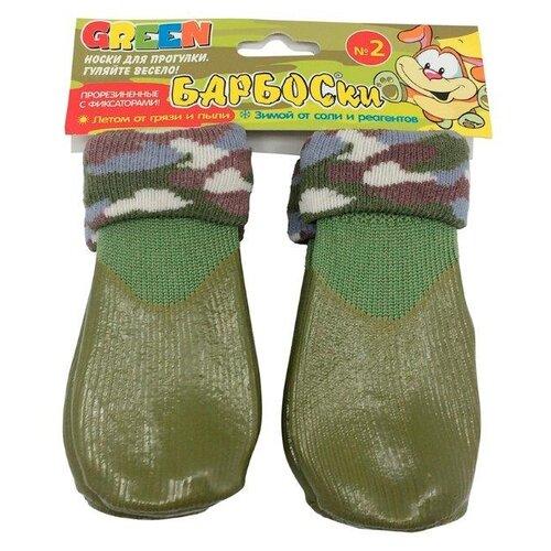 Носки для собак БАРБОСки прогулочные с высоким латексным покрытием №2 S зеленый