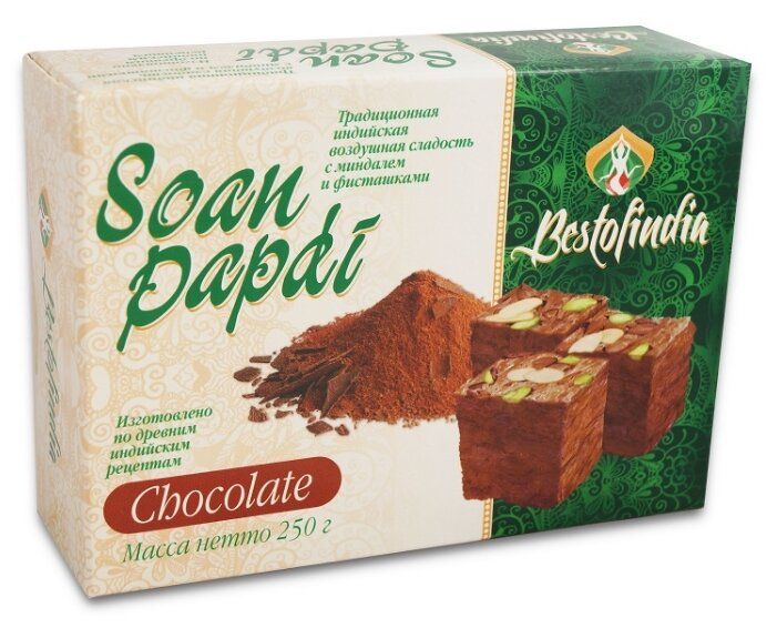 Халва Bestofindia Soan Papdi Chocolate c миндалем и фисташками 250 г