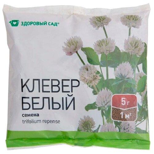 Семена для газона Здоровый сад Белый клевер, 0.5 кг