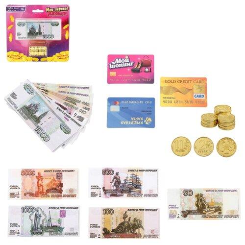 Купить Набор денег с карточками Мои первые деньги . для девочки 2466880, Zabiaka, Играем в магазин