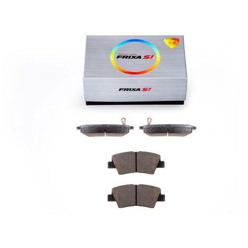 Дисковые тормозные колодки задние Frixa S1H17R для Hyundai Sonata (4 шт.)