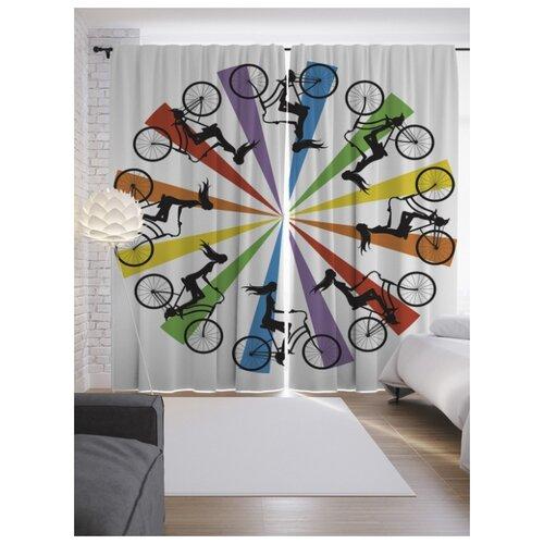 Портьеры JoyArty На велосипеде по радуге на ленте 265 см (p-17541)
