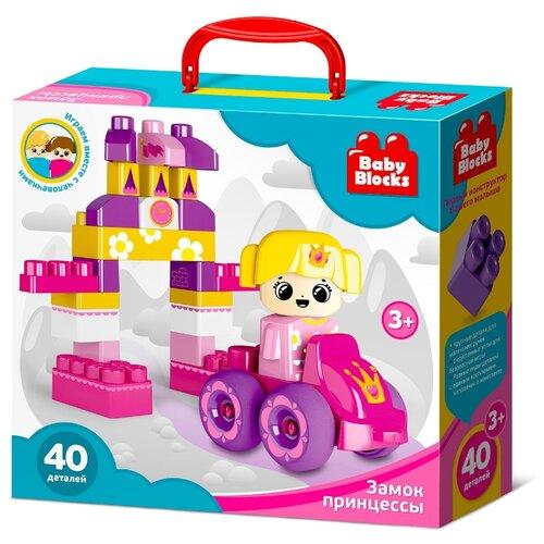 Фото - Конструктор Десятое королевство Baby Blocks 03906 Замок принцессы десятое королевство td03912 конструктор пластиковый baby blocks сафари 20 деталей
